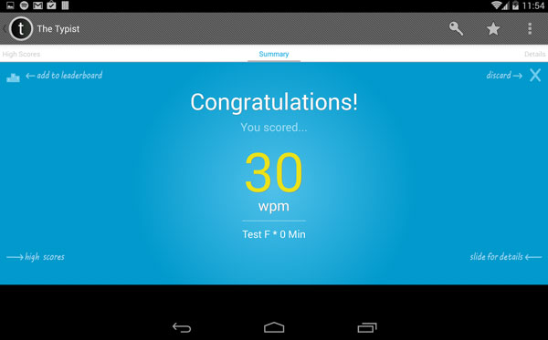 SMS-скорость-смартфоны