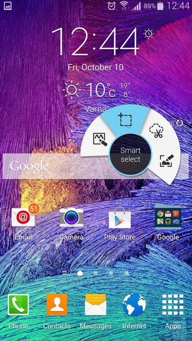 Galaxy Note 4 функция интеллектуального выбора