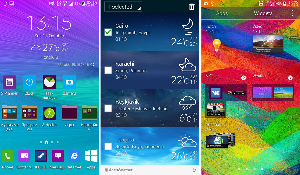how to delete a folder of widgets on samsung s5