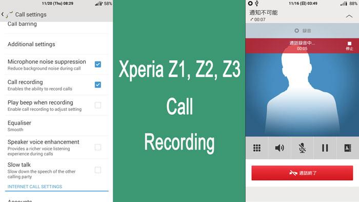 enable call recording xperia z1 z2 z3