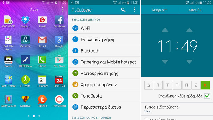 galaxy note 4 theme launcher apps s5