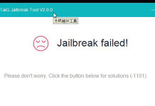 jailbreak error taig 2.0