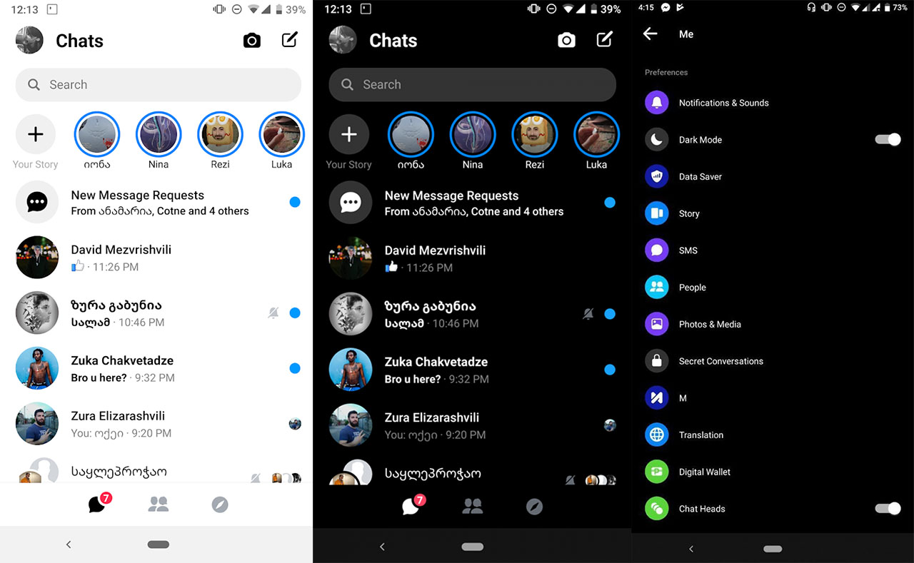 How To Enable Dark Mode Theme in Facebook Messenger App